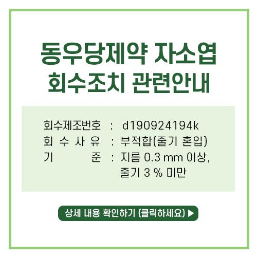 KakaoTalk_Image_2021-05-25-13-59-27.jpg